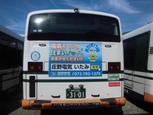 CIMG3074