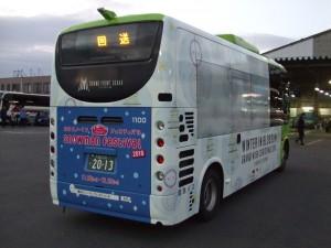 うめぐるバス後部
