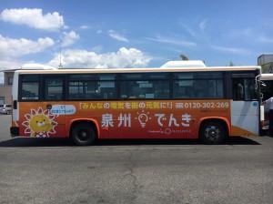 513号車