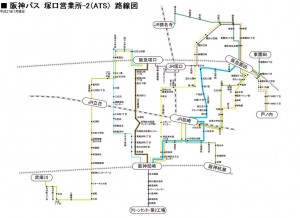 阪神バス路線図(尼崎エリア3)