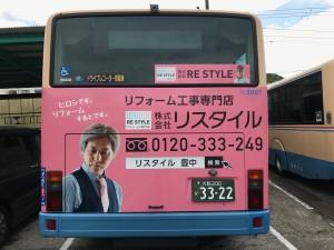 阪急バス(千里)