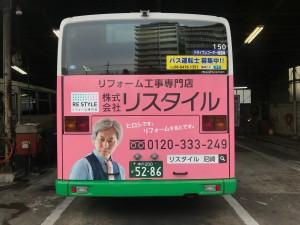 阪神バス(武庫之荘)